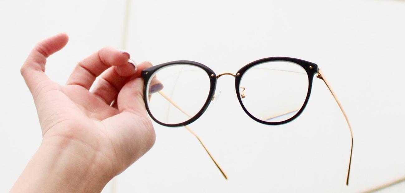 Eyeglass fitting evaluation